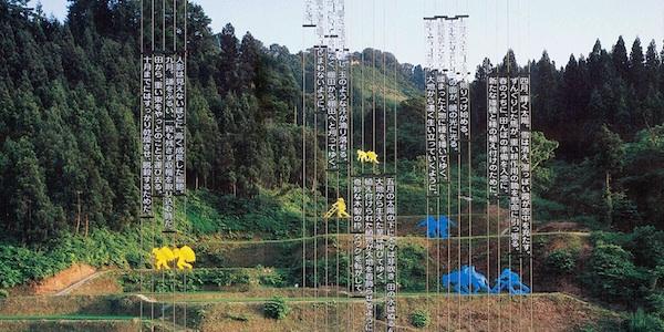 Echigo Tsumari Art Tiennial - Niigata Prefecture, Japan